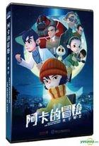 AKA's Adventure The Secret Light (DVD) (Taiwan Version)