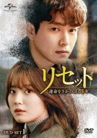 365: Repeat the Year (DVD) (Set 1) (Japan Version)
