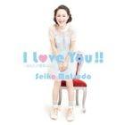 I Love You!! -Anata no Hohoemi ni- (Normal Edition)(Japan Version)