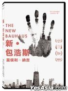 The New Bauhaus (DVD) (Taiwan Version)