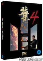 Ip Man 4: The Finale (Blu-ray) (Limited Edition) (Korea Version)