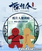The Untamed - Little Paper Man Post-it