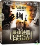 Last Hour (DVD) (Hong Kong Version)