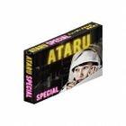 ATARU Special - New York kara no Chosenjyo!! -  (DVD) (Director's Cut Premium Edition) (Blue) (First Press Limited Edition) (Japan Version)