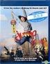 Jump (2009) (Blu-ray) (Hong Kong Version)