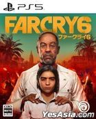 Far Cry 6 (Normal Edition) (Japan Version)