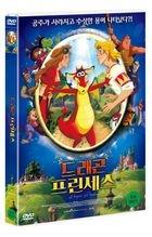 Enchanted Princess (DVD) (Korea Version)