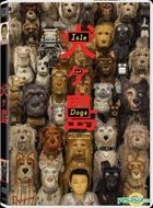 Isle of Dogs (2018) (DVD) (Hong Kong Version)
