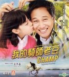 Champ (VCD) (Hong Kong Version)