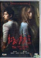 The Tag-Along: Devil Fish (2018) (DVD) (Hong Kong Version)