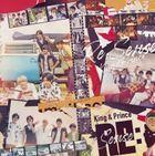 Re:Sense [Type A] (ALBUM+DVD) (First Press Limited Edition) (Japan Version)