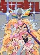 KILL la KILL Vol.7 (DVD)(First Press Limited Edition)(Japan Version)