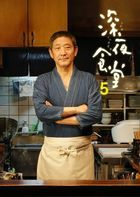 Midnight Diner: Tokyo Stories 2 (DVD Box) (Japan Version)