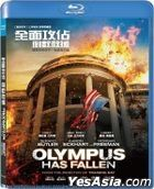 Olympus Has Fallen (2013) (Blu-ray) (Taiwan Version)