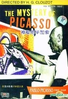 The Mystery Of Picasso (DVD) (English Subtitled) (China Version)