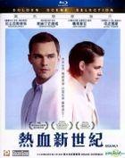 Equals (2015) (Blu-ray) (Hong Kong Version)