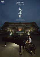 Angela Aki MY KEYS 2006 in Budokan (Japan Version)
