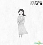 S.M. THE BALLAD Vol. 2 - Breath (中国語版) (台湾版)