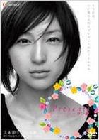 Presents - Aikagi Deluxe Edition (Japan Version)
