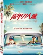 A Nail Clipper Romance (2017) (DVD) (English Subtitled) (Taiwan Version)