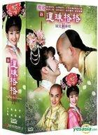 New My Fair Princess (2011) (DVD) (Part II) (Ep.37-74) (Taiwan Version)