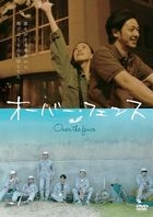 Over the Fence (DVD) (Normal Edition) (Japan Version)