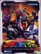 超星神 (DVD) (31-51集) (完) (台湾版)