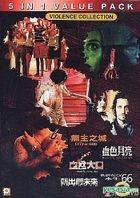 Violence Collection (Hong Kong Version)