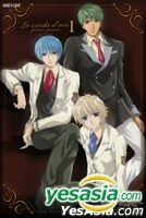La Corda d'oro - primo passo 1 (DVD) (Normal Edition) (Japan Version)