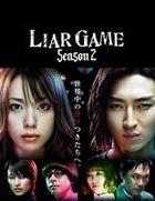 Liar Game Season 2 (DVD) (Japan Version)