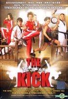 The Kick (DVD) (English Subtitled) (Malaysia Version)