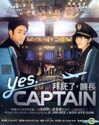 Yes, Captain (DVD) (End) (Multi-audio) (English Subtitled) (SBS TV Drama) (Malaysia Version)