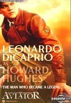 The Aviator (DVD) (Special Edition) (Korea Version)