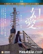 Beyond the Dream (2020) (Blu-ray) (Hong Kong Version)