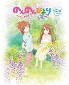 Non Non Biyori Repeat Vol.2 (Blu-ray)(Japan Version)