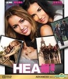LOL (2012) (DVD) (Hong Kong Version)