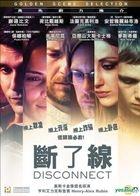Disconnect (2012) (VCD) (Hong Kong Version)