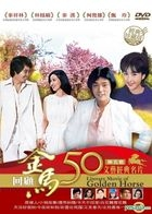 50 Literary Movie of Golden Horse Part 5 (DVD) (10-Disc Boxset) (Taiwan Version)