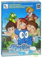 Hai Bao Lai Le (DVD) (Season 2) (China Version)