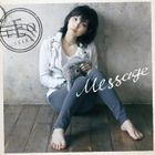 Message (Normal Edition)(Japan Version)