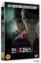 Insidious (DVD) (Korea Version)