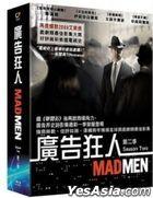 Mad Men (DVD) (Ep. 1-13) (Season 2) (Taiwan Version)
