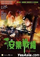Fatal Vacation (1990) (DVD) (2020 Reprint) (Hong Kong Version)