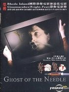 Ghost Of The Needle