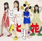 Hiri Hiri no Hana [Type A](SINGLE+DVD) (Japan Version)
