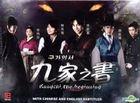 Gu Family Book (DVD) (End) (Multi-audio) (English Subtitled) (MBC TV Drama) (Singapore Version)