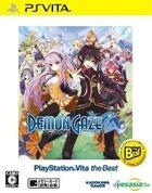 Demon Gaze (Bargain Edition) (Japan Version)