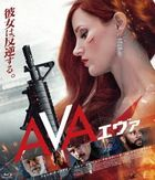 Ava (Blu-ray)(Japan Version)