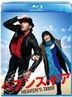 Heaven's Door (Blu-ray) (English Subtitled)  (Japan Version)
