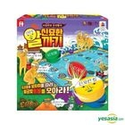 New Journey to the West - Board Game (Shinmyo Chess)